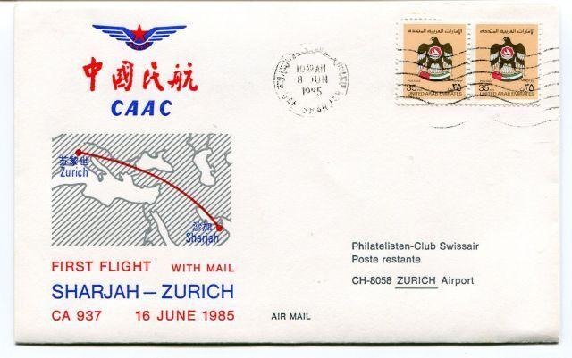 FFC 1985 CAAC CA-937 First Flight Sharjah Zurich Emirati Arabi Uniti Swissair