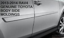 2013 - 2017 RAV4 1G3 MAGNETIC GRAY PAINTED BODY SIDE MOLDINGS PT938-42130-11