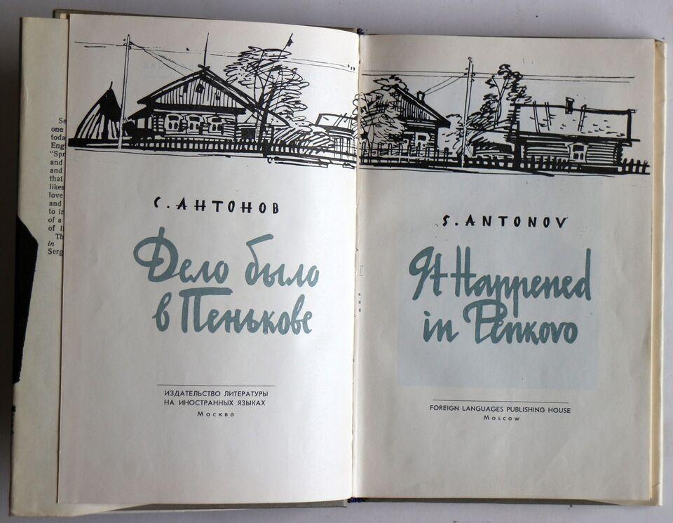 Messenger 1969, Arseny Tarkovsky, genre: digte