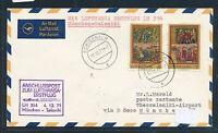 95338) LH FF München - Saloniki Greece 4.12.71, Brief ab Luxemburg, MiF