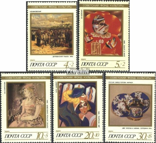 Soviet-Union 6003-6007 (complete issue) unmounted mint / never hinged 1989 Paint
