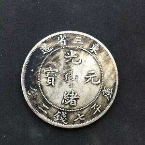Silver Dollar Yuan Big Head Dayang Dragon Ancient Coin Guangxu Yuanbao
