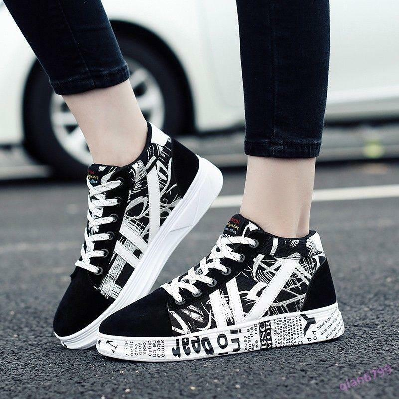 Stylish Mens Sneakers shoes Lace Up Sport Painting Board Athletic Outdoor Casual