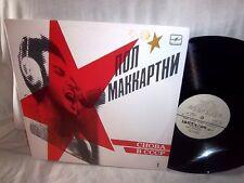 PAUL McCARTNEY (BEATLES)-CHOBA B CCCP-CTEPEO A60 00415 006 RUSSIAN VG+/VG+ LP