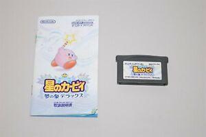 Hoshi no Kirby Yume no Izumi Deluxe Japan Nintendo Game Boy advance