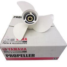 Prop 13 1//4 13.25 x 17 RH Propeller 6E5-45945-01-EL 90 100 115 130 hp  Yamaha