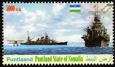 FURUTAKA & AOBA Japanese Navy Heavy Cruiser IJN WWII Warship Ship Stamp