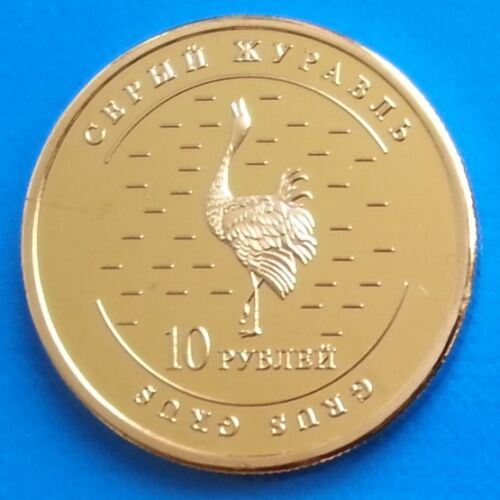 Mordovia 10 roubles 2013 UNC Common Crane Bird unusual coinage RARE