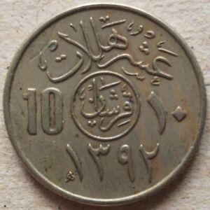 Saudi Arabia 1972 (1392) 10 Halalas coin