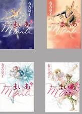 SWAN ACT II 2 MAIA KYOKO ARIYOSHI JAPANESE ANIME MANGA BOOK SET VOL.1-4 F/S