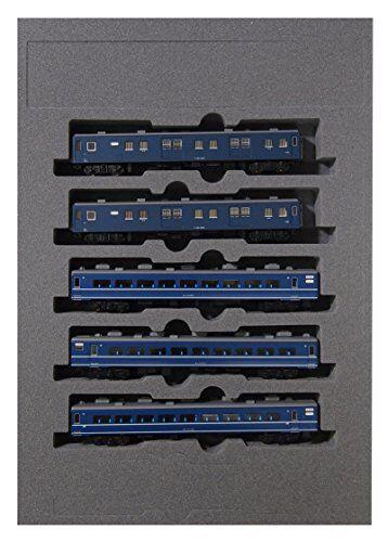 New N Gauge 10-1215 14-Based 500 Series Express