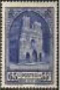 FRANCE-STAMP-TIMBRE-1938-Y-amp-T-399-034-CATHEDRALE-DE-REIMS-034-NEUF-xx-LUXE