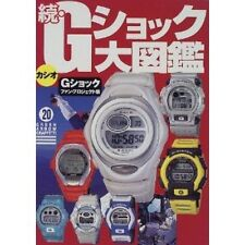 G-SHOCK BOOK CASIO, G-SHOCK ILLUSTRATED REFERENCE BOOK 1997 JAPAN  very good