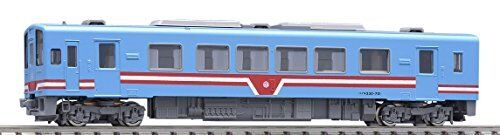 NEW Tomix N Scale 2641 Tarumi Railway Type Haimo 330-701 F/S