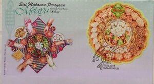 Malaysia FDC with Miniature Sheet  (06.06.2017) - Festival Food Series - Malay
