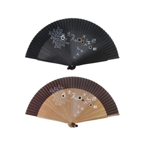 "Korean Traditional Handicraft Silk Hand Fan 9/"" Hangeul Gift Full Package BLACK"