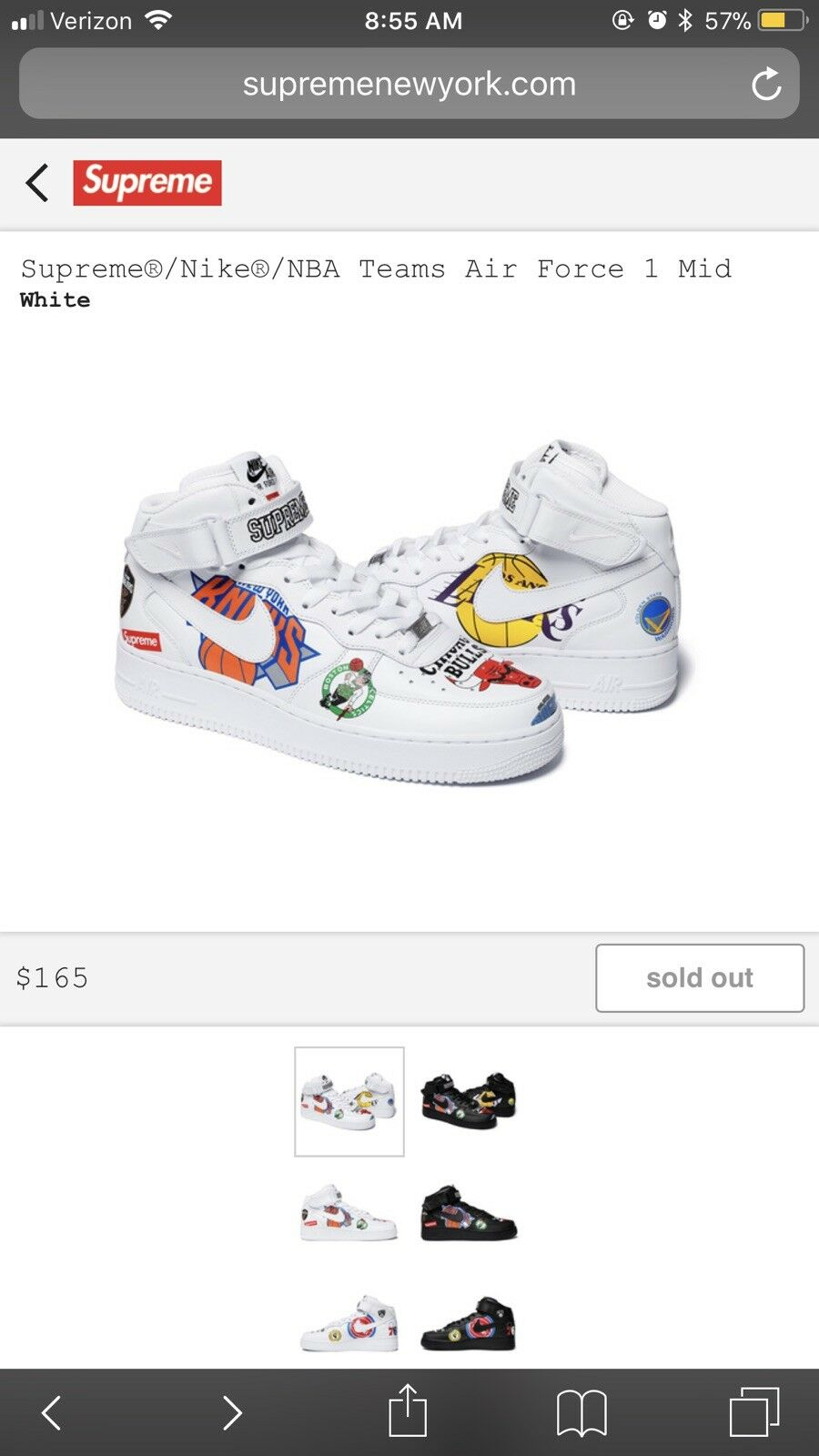 Supreme Nike NBA Air Force 1 MId White Size 10.5 - (Confirmed Order)