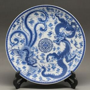 Chinese-Blue-and-white-Porcelain-painted-dragon-phoenixPlate-Qianlong-Mark