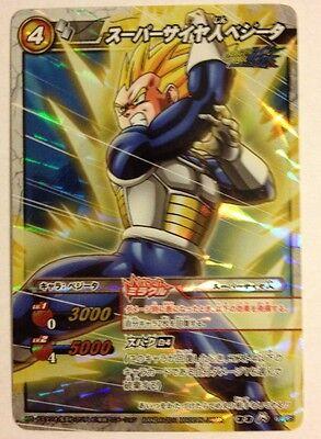 Dragon Ball Miracle Battle Carddass DB07-82 MR White Box version