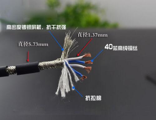 Subwoofer Y-Cinch-Kabel RCA cable 2x Cinch auf 1x Cinch
