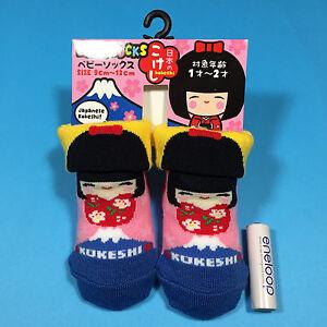 Baby Socks Japanese Maiko Girl Cute Kawaii for 1-2 years old Kyoto Japan