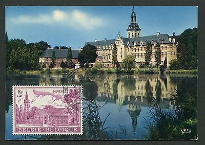 Belgien Belgien Mk 1973 Abtei Heverlee Abbey Maximumkarte Carte Maximum Card Mc Cm C9432 Taille Und Sehnen StäRken