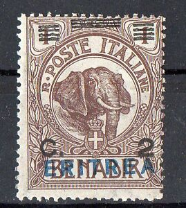 100% De Qualité 1924 Eritrea 2 Centesimi Su 1b Integro C/1424 Finement Traité