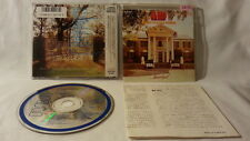 ELVIS PRESLEY Graceland Recorded Live In Memphis CD JAPAN 1ST PRESS R32P s2200