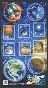 JAPAN-2019-SPACE-ASTRONOMICAL-WORLD-PART-2-SOUVENIR-SHEET-OF-10-STAMPS-IN-MINT