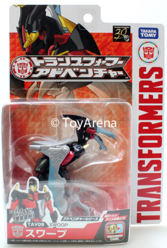 Transformers Adventure TAV09 Swoop Action Figure IN STOCK USA SELLER