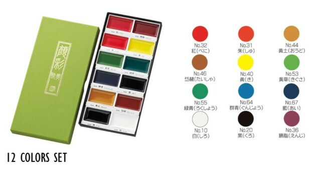 NEW Kuretake Japanese Watercolor Paint Gansai Tanbi Colors Set MC20 F/S Japan