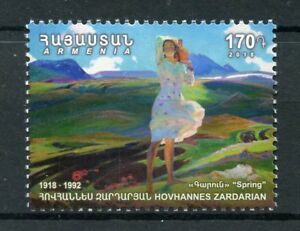 Armenia-2018-MNH-Hovhannes-Zardaryan-Spring-1v-Set-Art-Paintings-Stamps