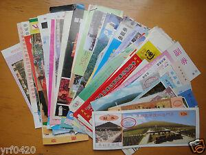 China various Tour Tickets 50 Pieces