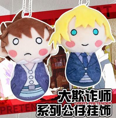 Great Pretender Makoto Edamura Laurent Thierry Plush Toys Keyring 8cm Doll Cos N