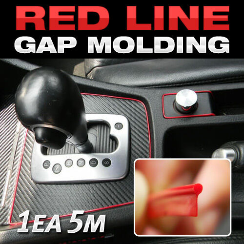 Edge Gap Red Line Interior Point Molding Accessory Garnish 5meter for FORD Focus