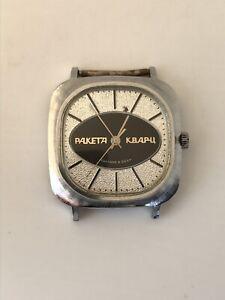 Raketa-Big-Watch-Russian-Mans-Vintage-Quartz-Ussr-Soviet-Wristwatch
