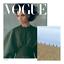 VOGUE-KOREA-2020-December-Whole-Magazine-NCT-U-etc thumbnail 4