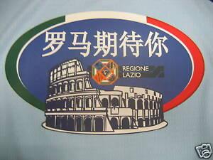 100% De Qualité Sponsor ColisÉe Super Coupe Italienne Beijing 2009 Lazio /25
