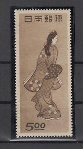 AB4730-JAPAN-MI-428A-MINT-MNH-CV-145