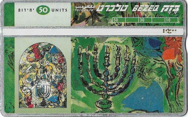 ISRAEL BEZEQ BEZEK PHONE CARD TELECARD 50 UNITS CHAGALL WINDOWS ASHER