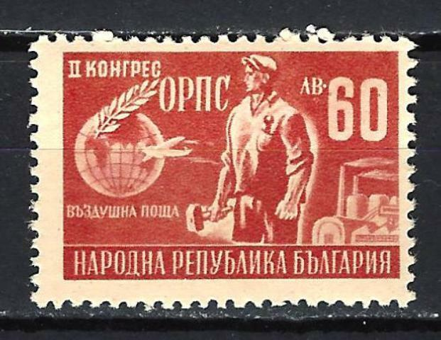 Bulgaria 1948 POSTA AEREA congresso CORPO Yvert n° 52 nuovo 1° scelta