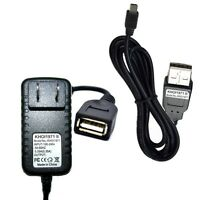 7.2-ft Wall Charger Ac Adapter Usb Cable For Kocaso Mx770 Mx1080 Tablet