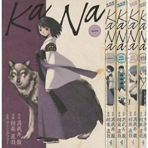 Manga KaNa VOL.1-4 Comics Complete Set Japan Comic F//S