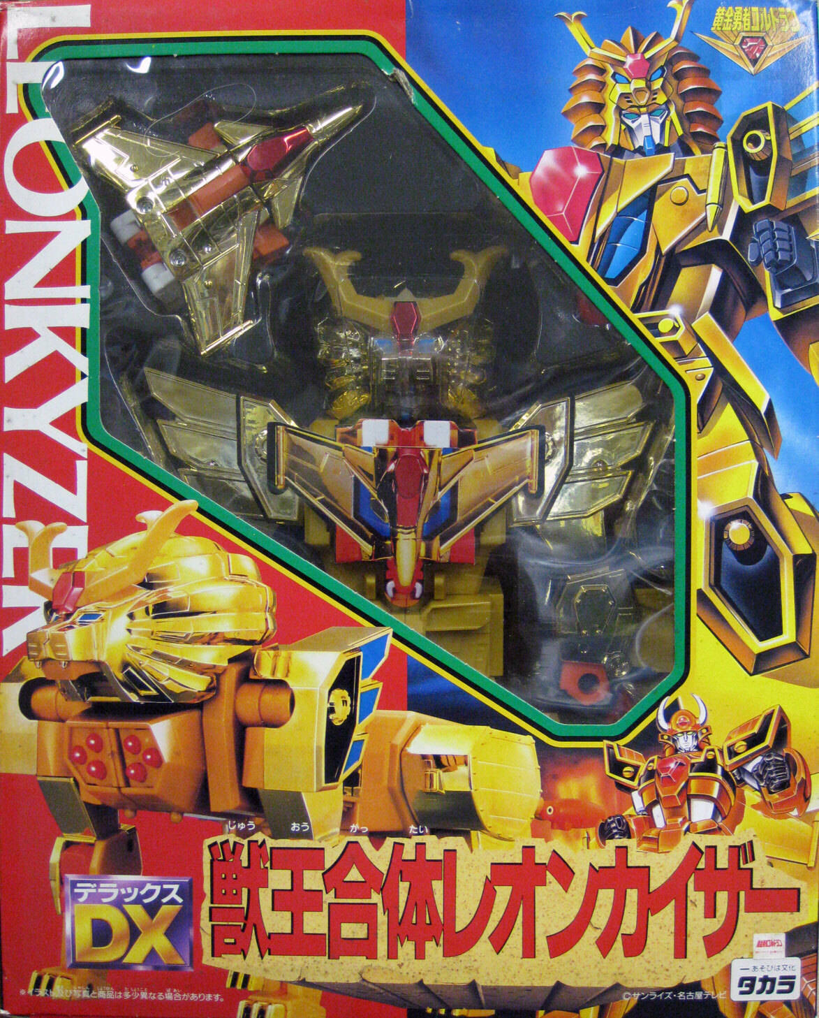 Japan Rare Takara The Brave of gold DX Leonkyzer vintage item For Collectors