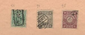 annees-fin-1800-Japon-3-timbres-obliteres-T1467