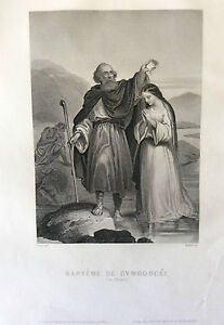 Christening-of-Cymodocee-Engraving-1863
