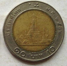 Thailand 10 Baht (BE 2532) 1989 coin