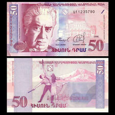 Armenia 50 Dram, 1998, P-41, UNC
