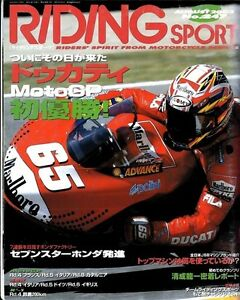 riding sport moto gp wgp magazine loris capirossi proton kr mx 1 ebay. Black Bedroom Furniture Sets. Home Design Ideas