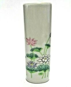"LOTUS GARDEN BY OTAGIRI JAPAN OVAL FLOWER VASE GOLD RIM 6.5"" TALL VINTAGE RARE"